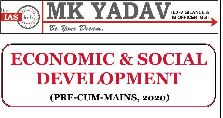 MK Yadav Economic and social development PDF Download
