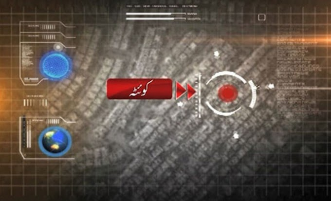 Three consumed alive in van, oil tanker impact in Quetta