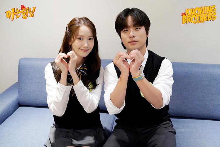 Nonton streaming online & download Knowing Bros eps 299 bintang tamu Park Jeong-min & Yoona (Girls' Generation) subtitle bahasa Indonesia
