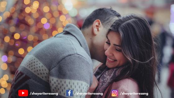 Romantic love Image Shayari in Hindi HD Download