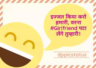 Status In Hindi For Boy