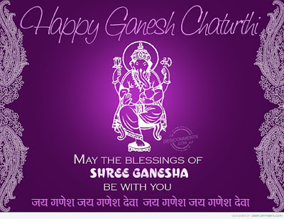 Happy Ganesh Chaturthi pics