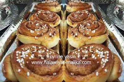 Kanelbullar بريوش القرفة من المطبخ السويدي هش ورائع