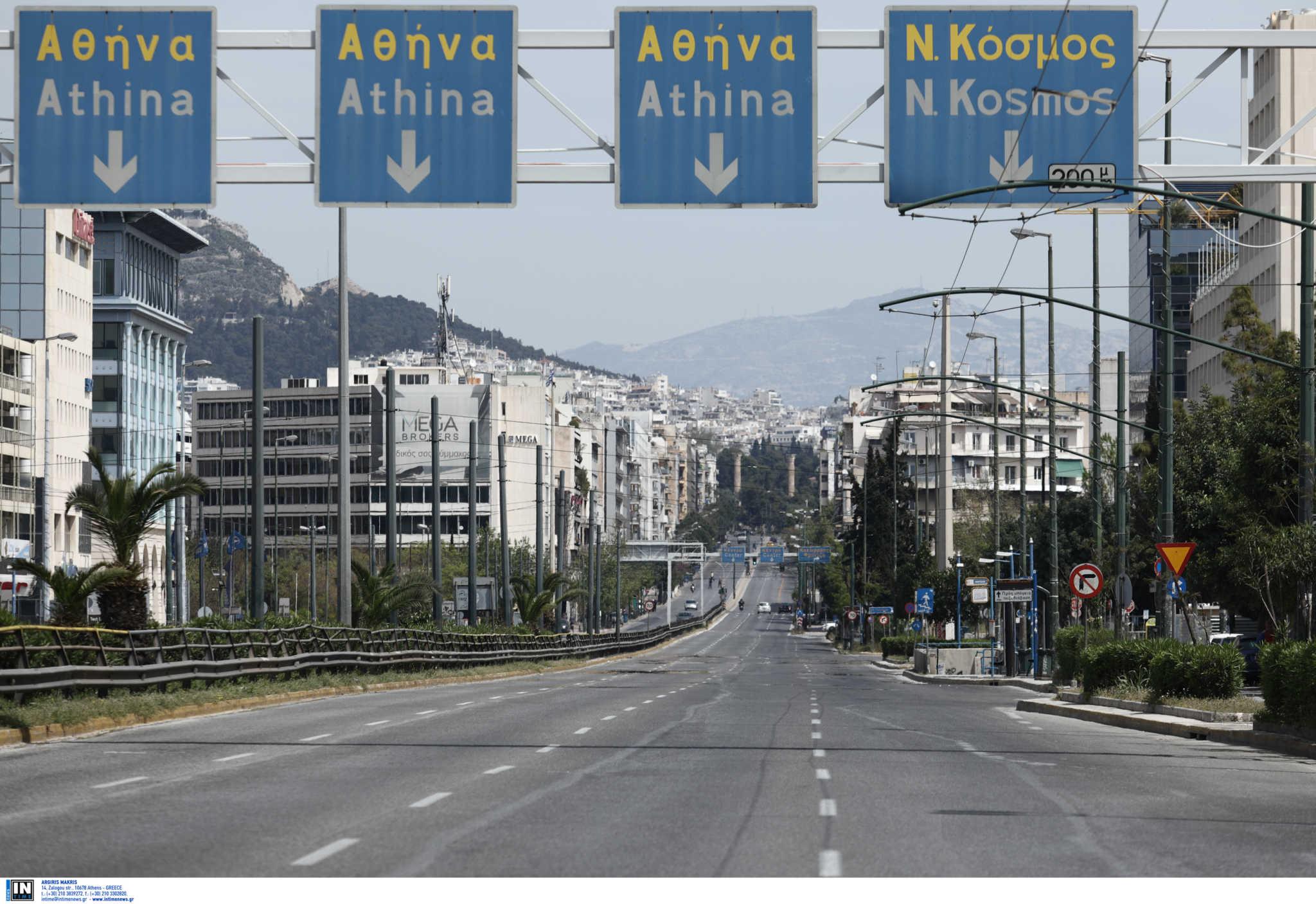 Κορονοϊός: Lockdown σε 10 μέρες αν δεν αποδώσουν τα μέτρα στην Αττική