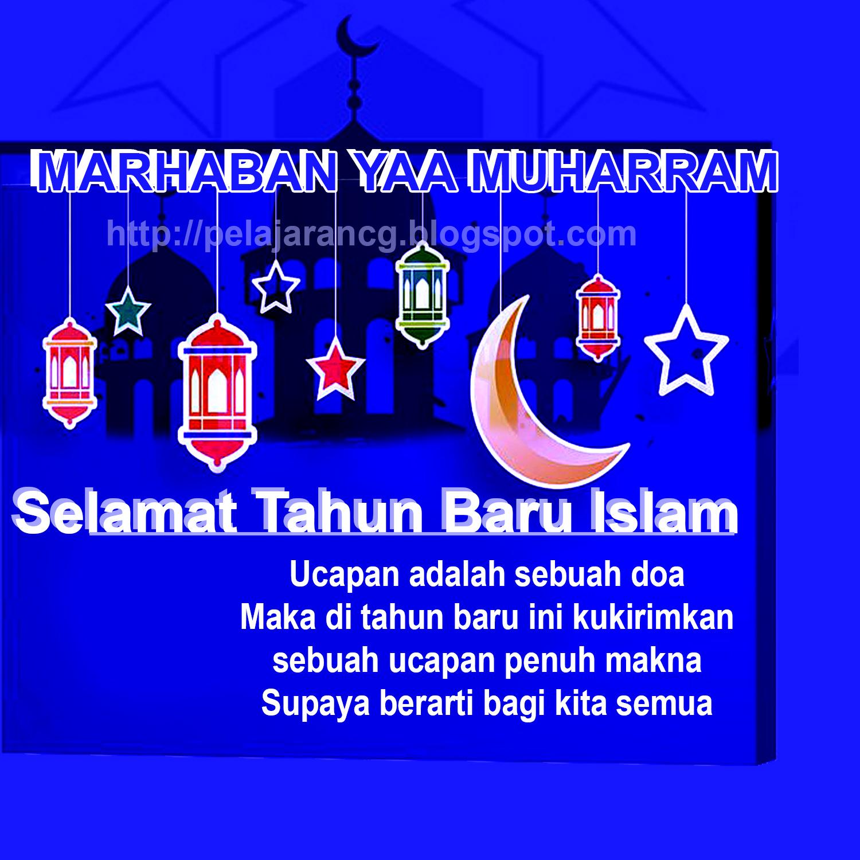 Contoh Ucapan Tahun Baru Untuk Kalender Islam Hijryiah Kurikulum Pelajaran