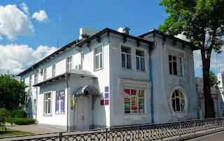 Ровно. Музей янтаря