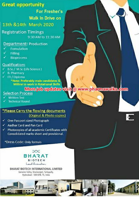 Bharat Biotech Walk-in interview for Freshers on 13th & 14th Mar' 2020