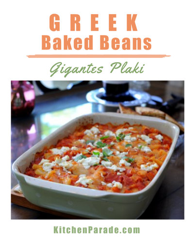 Greek Baked Beans (Gigantes Plaki) ♥ KitchenParade.com, healthy beans cooked in the oven until creamy with tomatoes, warm spices. Weight Watchers Friendly. Gluten Free.