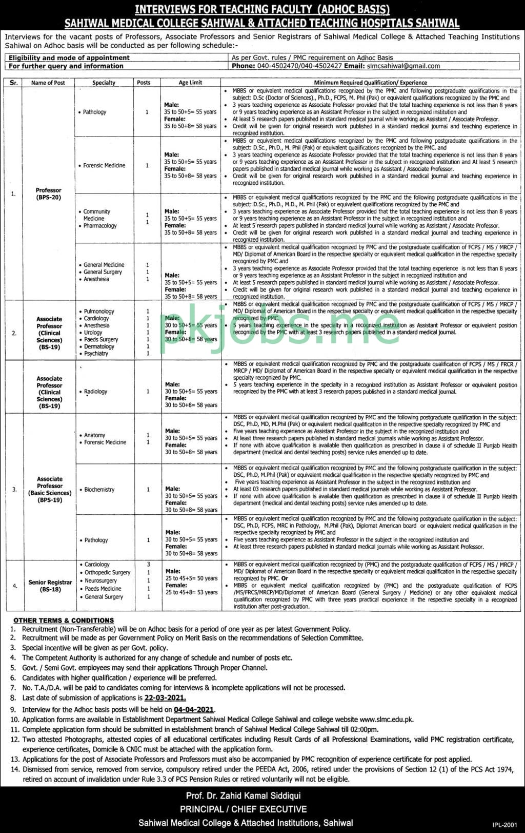 Latest Sahiwal Medical College Teaching Faculty Posts 2021 Ad2