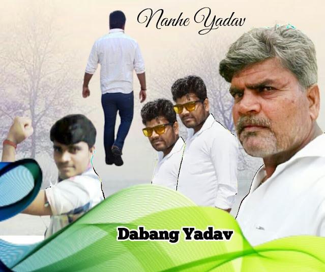 dabang yadav status in hindi