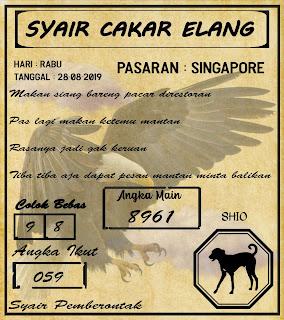SYAIR  SINGAPORE  28-08-2019