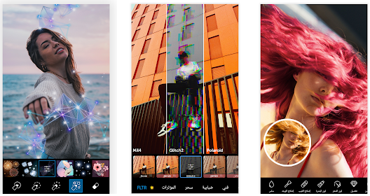 تطبيق PicsArt Photo Editor