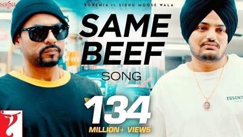 same beef lyrics