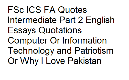 fsc ics fa quotes intermediate part 2 english essays quotations