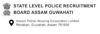 Assam Police Foreigner Tribunal Previous Year Question Papers & Syllabus 2019- Hindi
