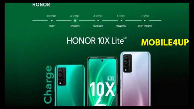 هونر تعلن عن Honor 10X Lite فى السعودية بسعر منافس