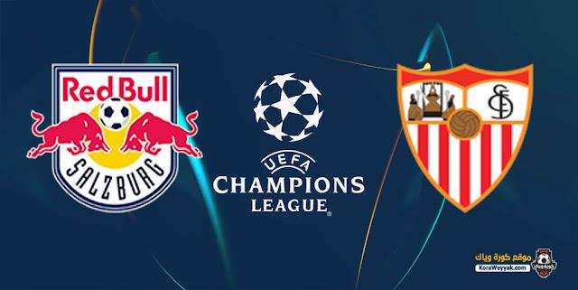 نتيجة مباراة اشبيلية وريد بول اليوم 14 سبتمبر 2021 في دوري أبطال أوروبا