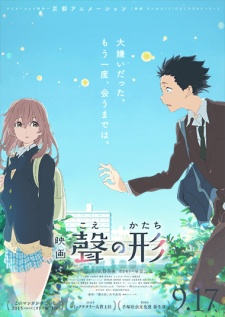 Koe no Katachi -A Silent Voice