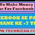 how to make money on facebook | how to earn from facebook page
