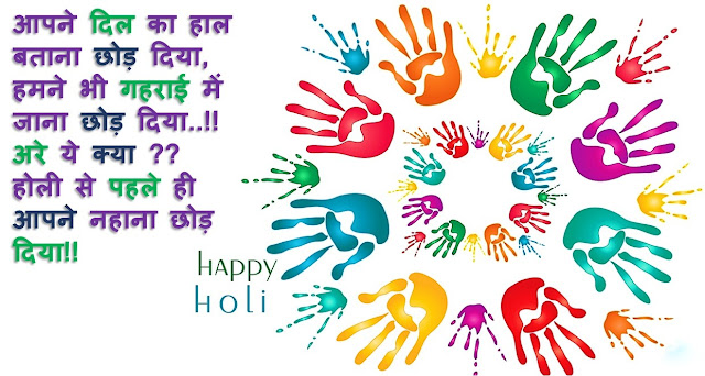 Happy Holi Wishes Wallpaper Download