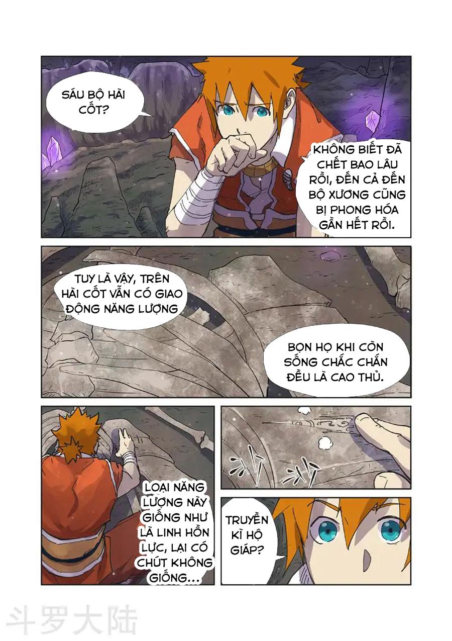 Yêu Thần Ký Chap 2225 page 9