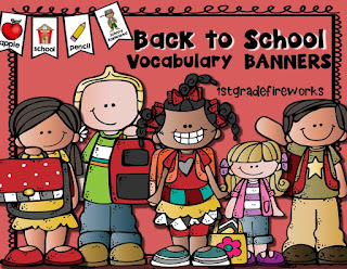 Back to School Vocabulary Banner