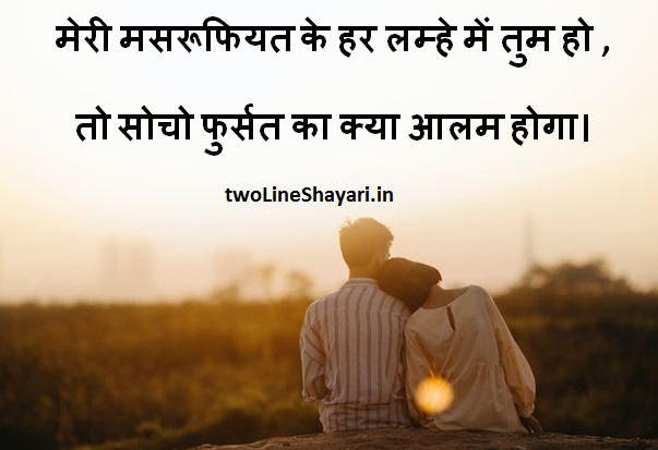beautiful shayari with images, beautiful shayari with images in hindi