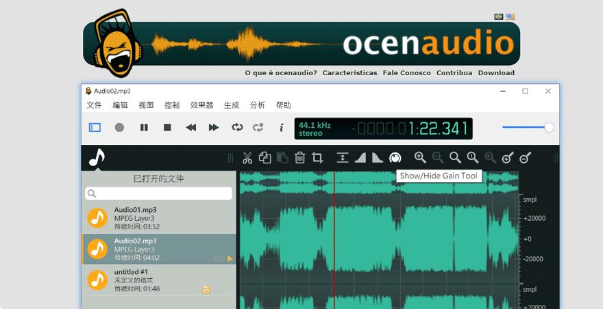 ocenaudio免費音訊編輯軟體-使用說明