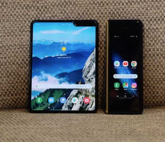 Galaxy Fold is ready to re-release