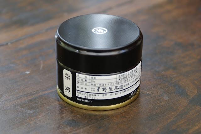 thé vert japonais en poudre