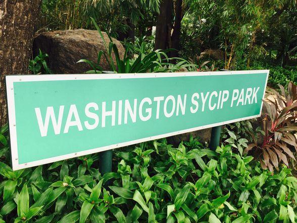 Washington SyCip Park signage