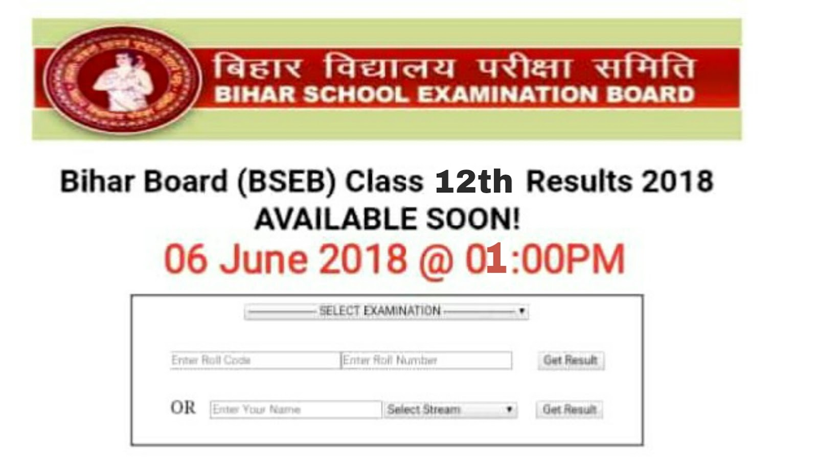 BSEB 12th Result to be Declared Tomorrow at biharboard ac in