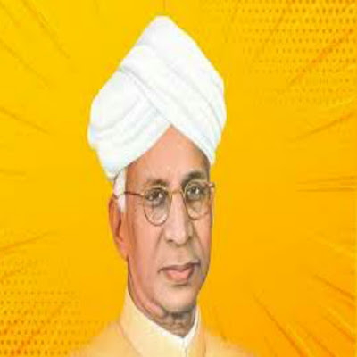 Dr. Sarvepalli Radhakrishnan  (डॉ सर्वपल्ली राधा कृष्णन )
