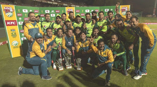Pakistan tour of South Africa 4-Match T20I Series 2021