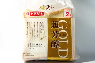 超芳醇ゴールド