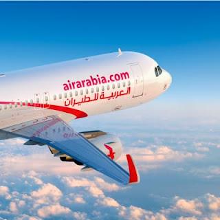 احجز رحلتك الان بأقل تكلفة مع العربية للطيران