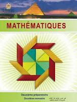 تحميل كتاب الرياضيات باللغة الفرنسية للصف الثانى الاعدادى الترم الثانى