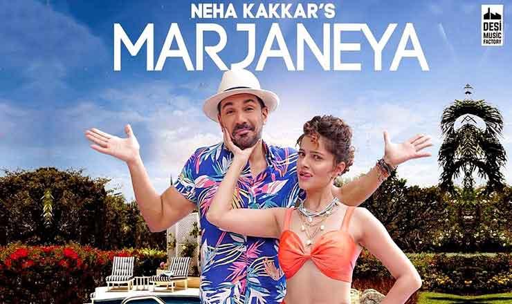Marjaney Lyrics in Hindi