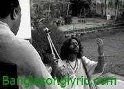 Dil Doriyar Majhe  দিল দরিয়ার মাঝে Lalon Lyrics