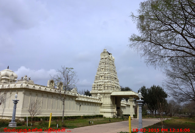 Texas Indian Temples