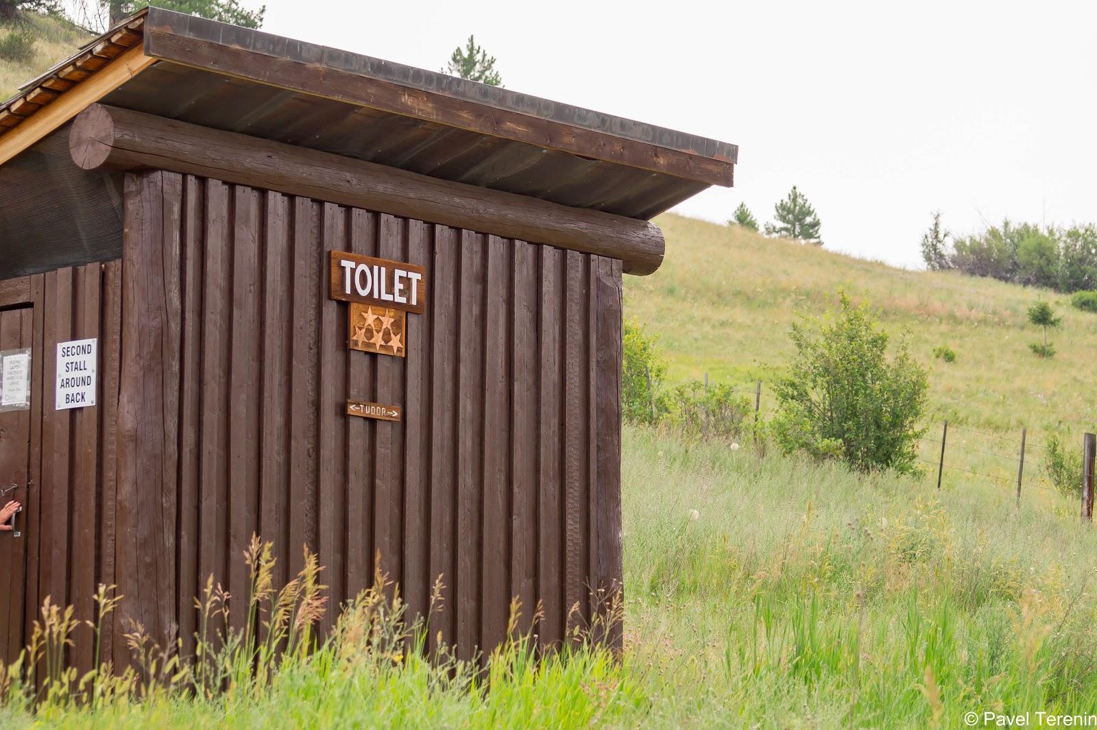 Только на трассе Ванкувер - Келоуна можно посетить пятизвёздочный туалет