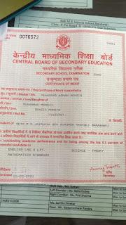 जयपुरिया स्कूल के अदनान व अक्षत राज ने देश में नाम रोशन किया  | #NayaSaberaNetwork
