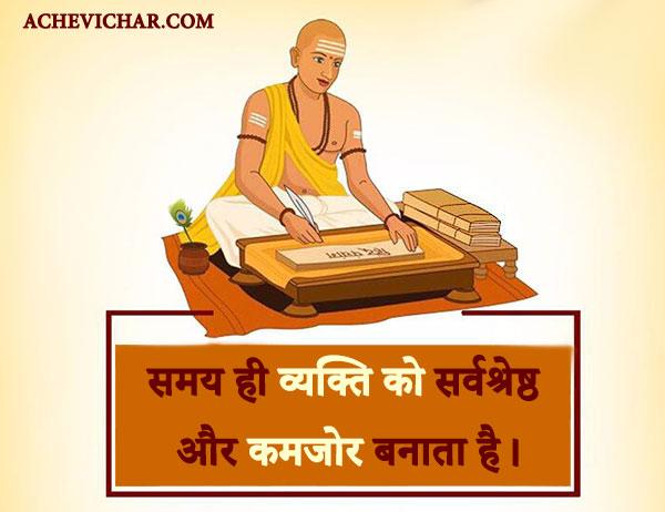 Tulsidas Quotes in Hindi image