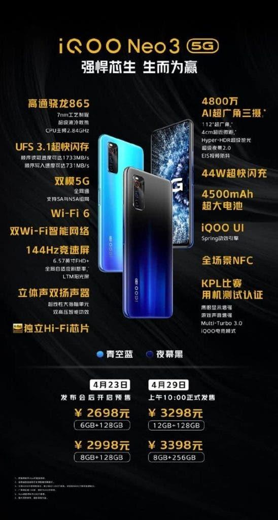 هاتف iQOO 3 Pro من Vivo  هاتف ذو مواصفات رائعة