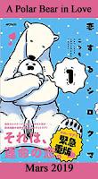 http://blog.mangaconseil.com/2018/12/a-paraitre-polar-bear-in-love-en-mars.html
