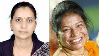 अभा ब्राह्मण समाज महिला मोर्चा की जिला कार्यकारिणी का गठन