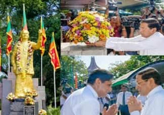 Raṇasingha Premadasa Commemoration of 23