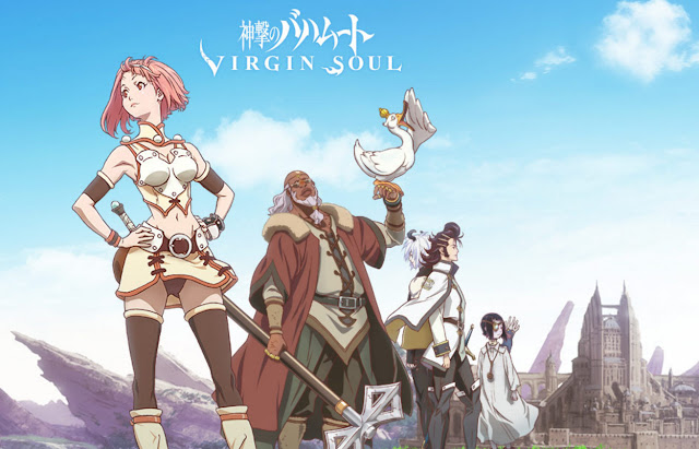 Download OST Opening Ending Anime Shingeki no Bahamut: Virgin Soul Full Version