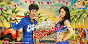 Ramasakkani Rakumarudu Movie Posters-thumbnail-5