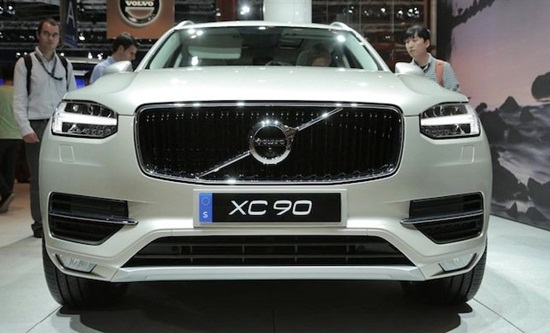 2017 volvo xc90 review redesign release date auto specs cars. Black Bedroom Furniture Sets. Home Design Ideas